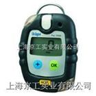 pac7000磷化氢检测仪