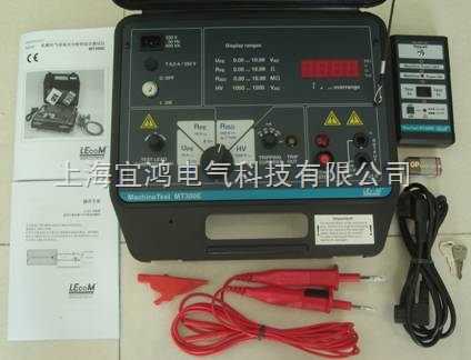 用于断路器接触电阻和载流导体电阻的高精度测量