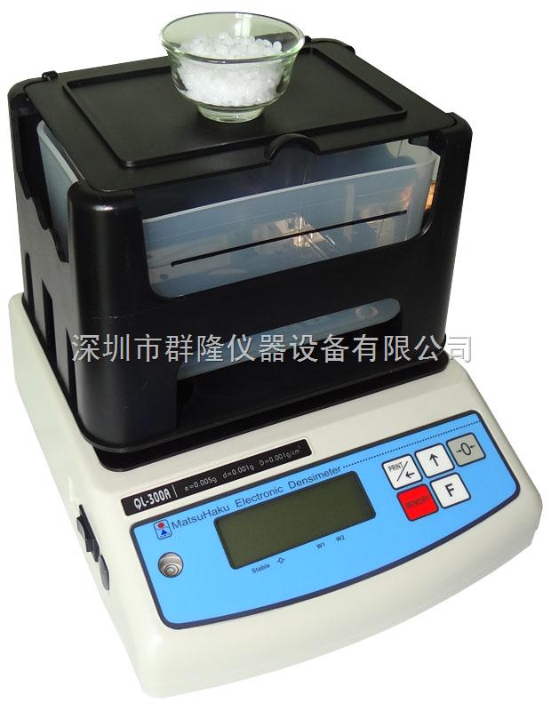 电线胶料PVC密度测试仪,电缆粒料PE密度仪