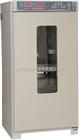 MJX-100B-Z霉菌培养箱