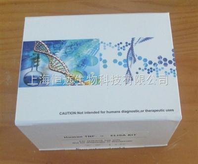 IL-1,豚鼠白细胞介素1(IL-1)ELISA试剂盒免费代测