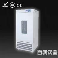 SPX-150A低温生化培养箱生产厂家