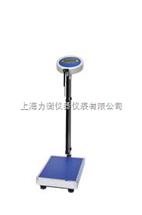 150公斤电子人体秤,150公斤身高体重秤