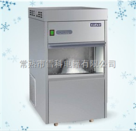 IMS-25方块制冰机