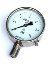 耐腐耐高温压力表-厂家报价-公司动态