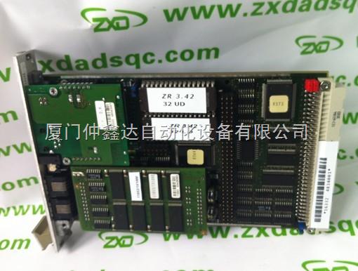 电路板 机器设备 510_386