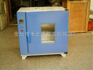 DHG-9135A电热恒温鼓风干燥箱