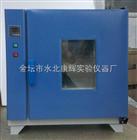 DHG-9640A电热恒温鼓风干燥箱