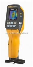 FLUKE VT02热成像仪  可视测温仪