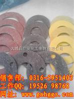 石棉垫片、石棉橡胶垫片、石棉板