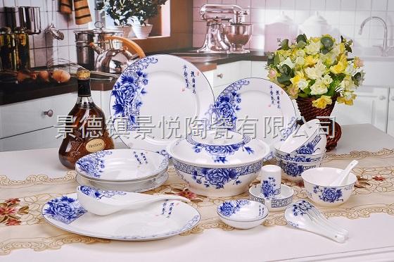 陶瓷餐具 陶瓷餐具欧式系列