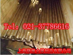销售CuNi2Be材质 铍镍铜