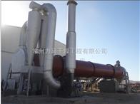 水泥廠烘干系統水泥干燥窯的設置