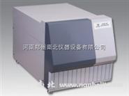 SHP8400 PMS过程气体质谱分析仪,气体质谱分析仪价格,气体质谱分析仪生产厂家