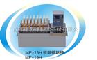 MP-19H上海一恒可配智能型程序液晶温度控制器超温、低温声光跟踪报警MP-19H恒温循环槽
