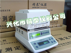 JT-120【专业供应】塑胶颗粒水份测定仪JT-120卤素水分仪
