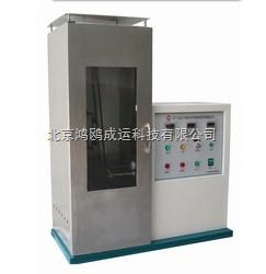 LFY-601垂直法阻燃性能测试仪
