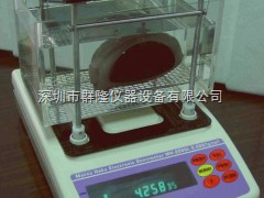 矿石比重测试仪 矿石比重仪QL-300Z