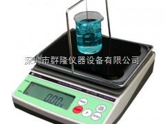 稀硫酸密度计,稀硫酸浓度计全自动直读QL-300G