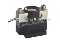 QS-20TQS-20T称重传感器,QS-A20T地磅传感器