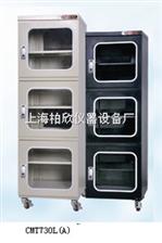 CMT730L(A)CMT730L(A)工業級防潮柜