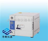 TM-XD20D/24D/35D/50DTM-XD20D/24D/35D/50D臺式快速蒸汽滅菌器 全自動微機型