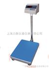 上海电子计重台秤,电子秤力衡批发零售