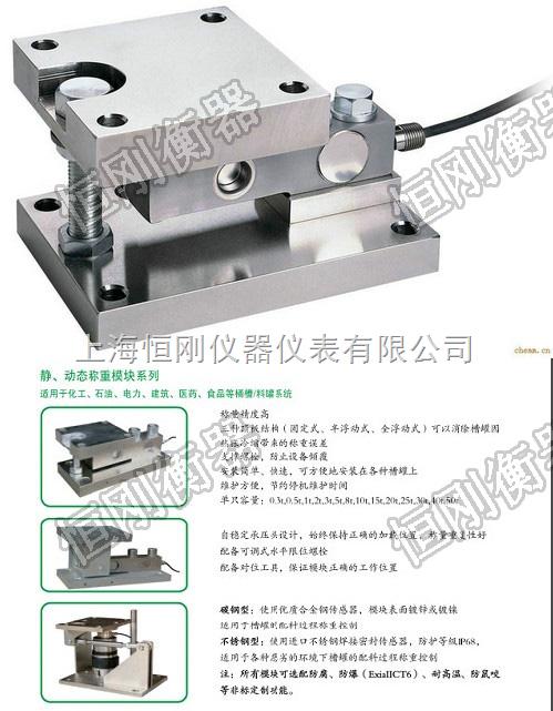 碳钢2000kg称重传感器模块