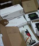 P525-2S流量传感器