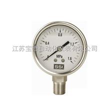 全不锈钢安全型压力表质量那里好/江苏宝德自动化仪表有限公司