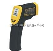 AR922+红外线测温仪