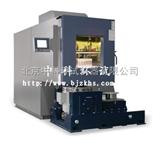 GDWZ-225高低温振动综合试验箱