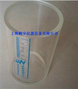水泥漿泌水率測定儀