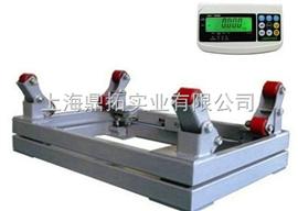 SCS接电脑电子钢瓶秤,滨州3T氯瓶电子称报价