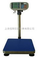 新品防震800公斤机械台秤