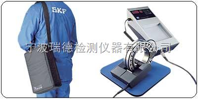 TMBH1SKF TMBH1便携式轴承加热器 上海 天津 大连 北京 深圳 广州