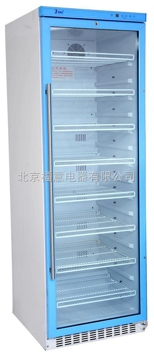可自动调控温度的药品冷藏箱