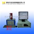 重庆伺服按键荷重曲线仪价格|开关荷重曲线测试仪