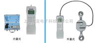 带打印和存储功能的电子测力仪,无线测力计,拉力计