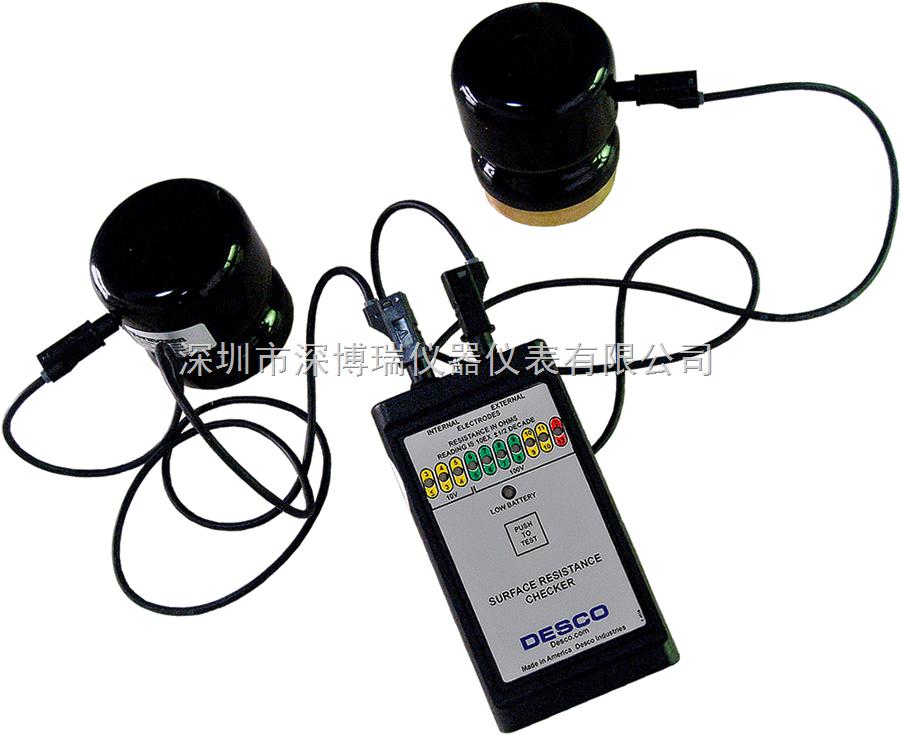 静电电阻测试仪
