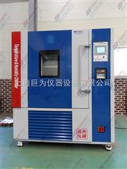JW-20012018Z全新款高品质恒温恒湿试验箱
