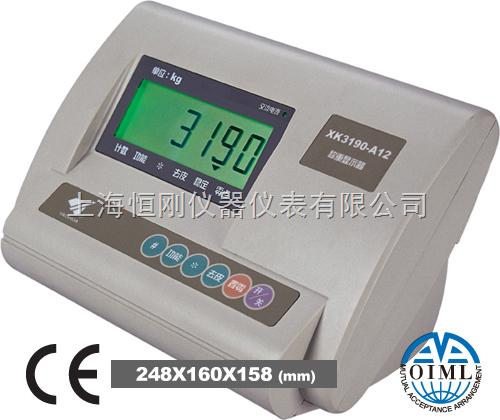 电子小地磅XK3190—A12称重仪表