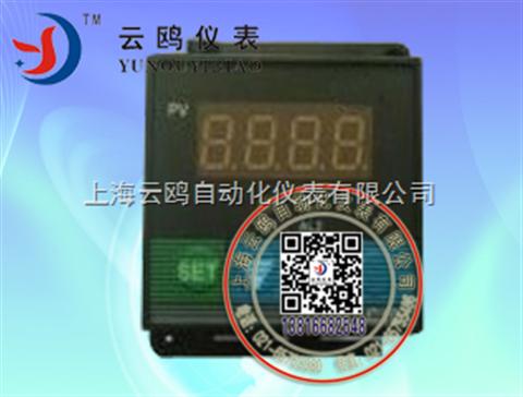 上海云鸥自动化仪表有限公司 温度仪表 热电偶 >c903测控仪  当前位置