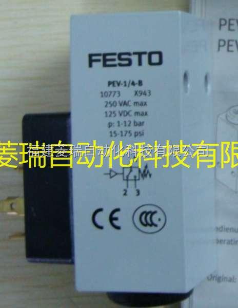 FESTO费斯托可调式压力开关PEV-1/4-B供应