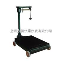 TGT-1000A哈尔滨机械磅秤^-^机械台秤特价销售