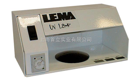 LEMA UV LAMP