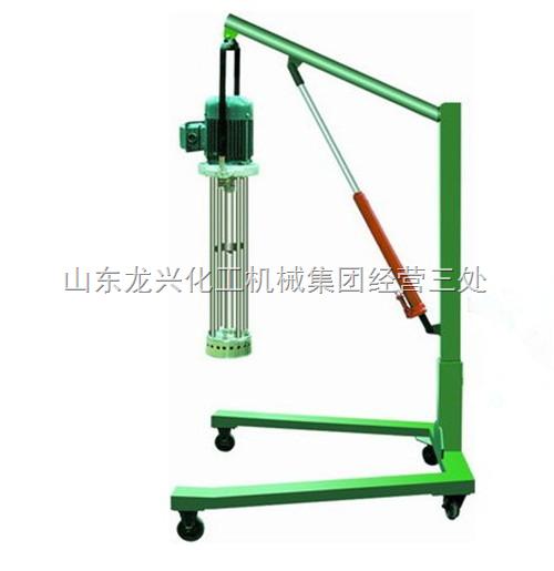 移动式乳化机 高剪切乳化机