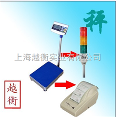 TCS100kg报警电子秤,上下限报警电子称价格,秤定量控制电子秤