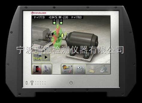 Fixturlaser NXA ProFixturlaser NXA Pro智能激光对中仪 中国代理商 资料 参数 图片 说明书 价格 山东