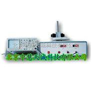 高頻光電導壽命測試儀(學校用) 型號:ZH8202